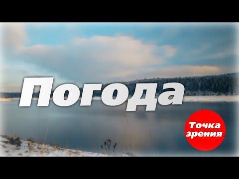 Погода в Коряжме с 25 по 27 декабря 2017г.