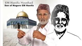 """EM Hanifa Naushad """" Nee Koduthatharke Nandri """""""