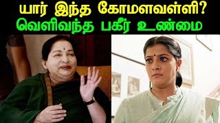 Tamil actor and actress