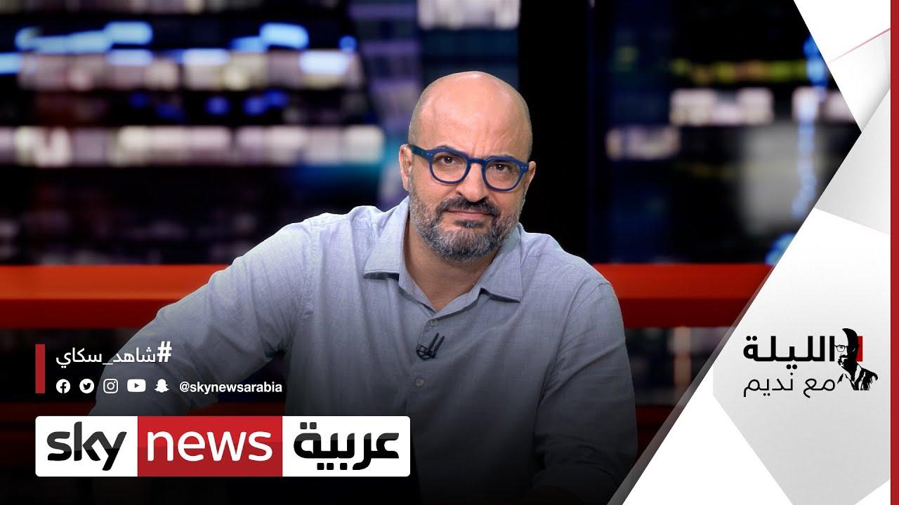 حزب الله.. الضحية؟!! ومؤامرة كونية على الحشد الشعبي؟!! | #الليلة_مع_نديم  - نشر قبل 2 ساعة