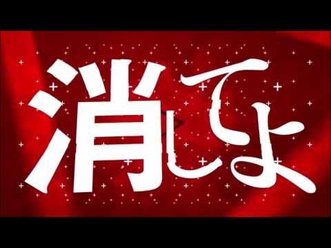 ミオヤマザキ 『オカルティック69』