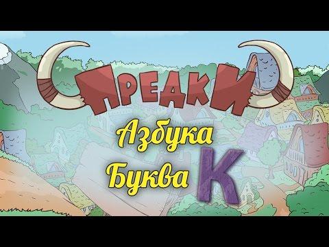 Фиксики - смотреть онлайн все серии подряд мультсериал
