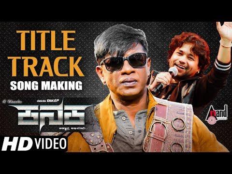KANAKA Titile Track | Song Making New 2017 | Duniya Vijay | R.Chandru | Kailash Kher | Naveen Sajju