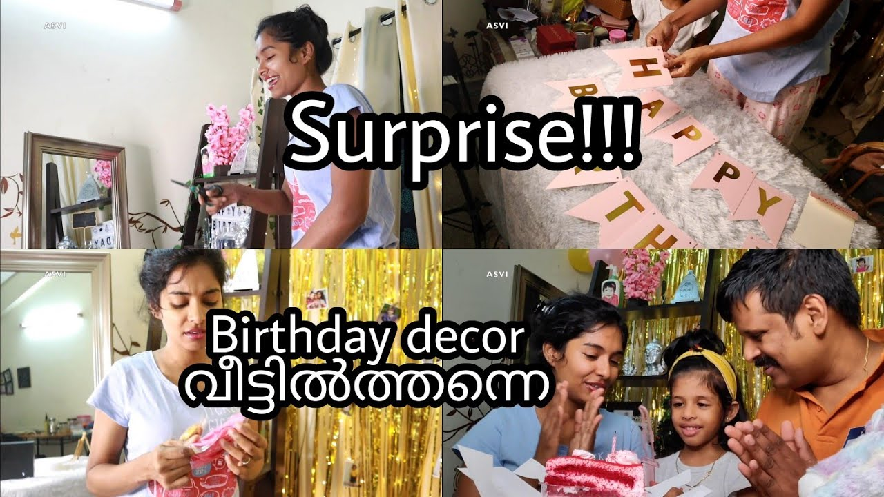 DIY easy Birthday decorations at home|Amazon decor|Birthday surprise for Ima|Asvi Malayalam