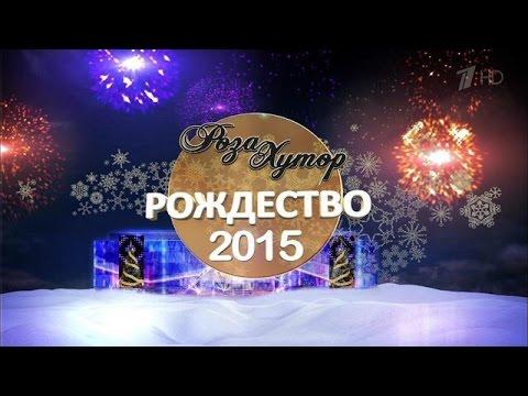 Песни на Новый год 2017 веселые, для детей