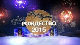 видео Новый Год на Красной Поляне
