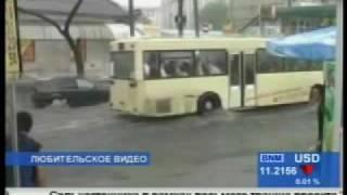 видео прогноз погоды в москве сегодня по часам
