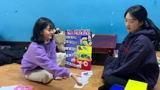어린이집 식품안전 모의수업 [5군 식품 영양탑]