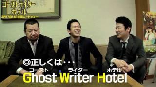 桂三度、ケンドーコバヤシが阿部力にダメだし!? 阿部力 検索動画 29