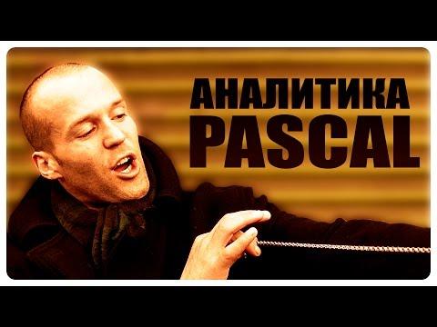 Стоит ли ждать Nvidia Pascal: КАРТЫ, ЦЕНЫ, ДВА ЯДРА | Как выбрать видеокарту? [Кводан]