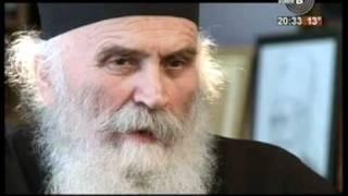 Духовници - Отац Стефан, манастир Велика Ремета (1 део)