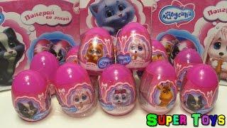 Лапусики Киндер Сюрприз с веселыми игрушками Lapusik Kinder Surprise with fun toys new 2015