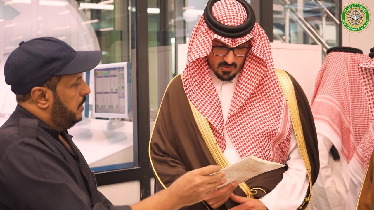 صاحب السمو الملكي الأمير سعود بن خالد الفيصل نائب أمير منطقة المدينة المنورة في زيارته للمجمع Youtube
