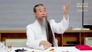 [정법강의] 4070강 사상체질 - 특징(2/2)
