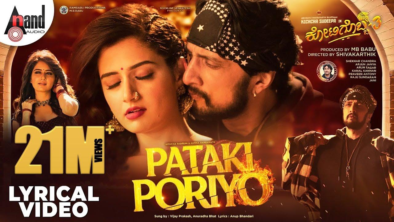 Pataki Poriyo Song Lyrics In English - Kotigobba 3|Vijay Prakash, Anuradha Bhat|Selflyrics