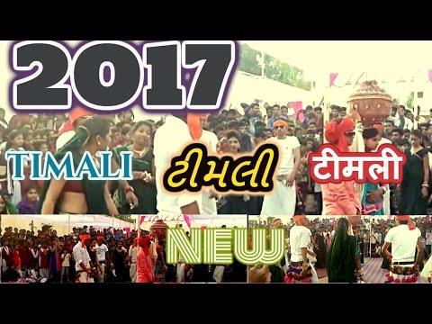 adivasi dance video - timali new 2017 nanpur/ alirajpur/ mp