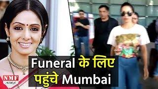 Sridevi के Funeral के लिए Mumbai पहुंचे Arjun Kapoor और Malaika Arora