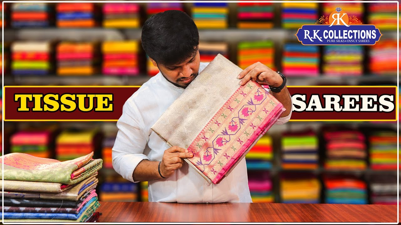 Tissue Sarees I www.rkcollections.in I
