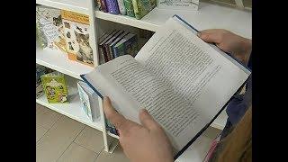 В Красноярске после ремонта открылась детская библиотека им. Михаила Пришвина