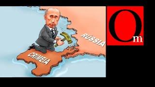 Утянет ли Россию ко дну крымский камень?