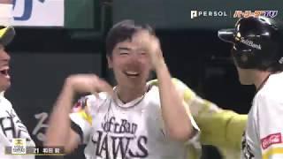 675日ぶりの本拠地勝利!! 笑顔笑顔の和田毅 7回無失点の好投!!