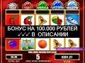 [Ищи Бонус В Описании ✦ ]  Вулкан 24 Игровые Автоматы Официальный Сайт ✉ Вулкан 24 Игровые Автоматы