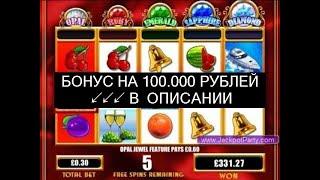 Платные Игровые Автоматы Вулкан Онлайн | [Ищи Бонус В Описании ] Вулкан 24 Игровые