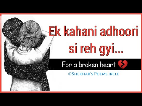 'Ek kahani adhoori reh gayi...'   The closed chapter of my life   Shekhar's Poems.ircle