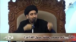 السيد حسن الخباز - بدائل من لم يستطيع زيارة الإمام الحسين عليه السلام