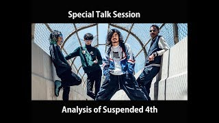 【Special 】Analysis of Suspended 4th