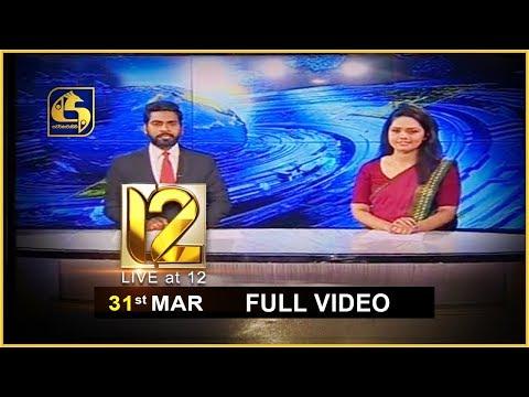 Live At 12 News – 2020.03.31