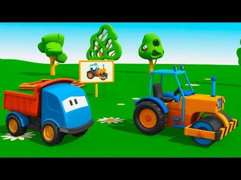 Мультики для малышей про машинки: Грузовичок Лева и Каток - мультфильм конструктор