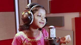 2019 Super Hit New Song | Upanidhiyum Krupamazhayum | Annakutty | God Loves You
