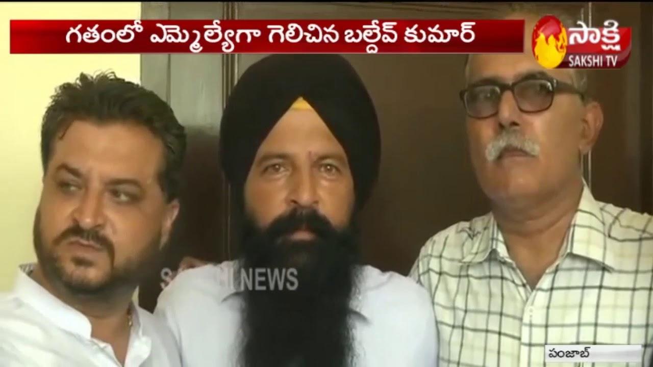 Former MLA of Imran Khan's party seeks political asylum in India | Sakshi TV