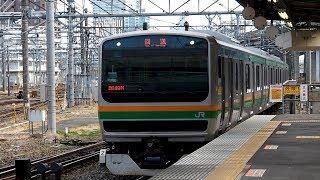 2019/04/15 【東京出場】 E231系 U538編成 大宮駅 | JR East: E231 Series U538 Set after Inspection at Omiya