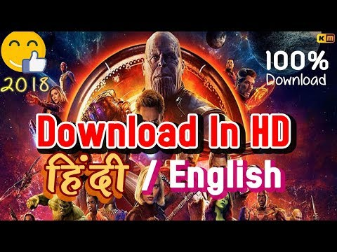 Avenger Infinity war 2018 download in HD....