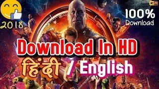 Avenger Infinity war 2018 download in HD. Hindi and English both language