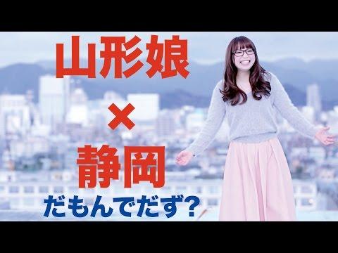 だもんでレボリューション #朝倉さやMusicVideo