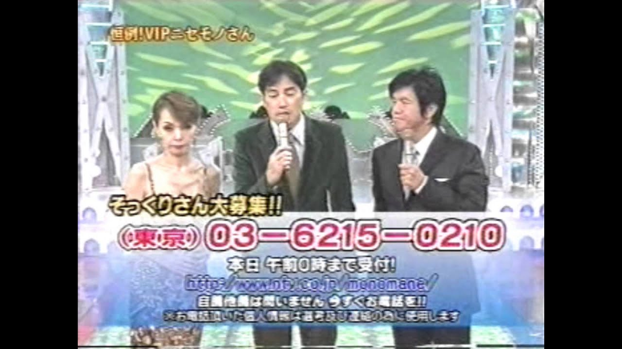 JPものまねバトル45 - YouTube