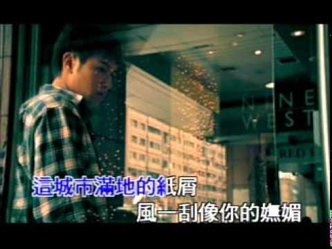 忠孝東路走九遍-動力火車 Zhong Xiao Dong Lu Zou Jiu Bian- Dong Li Huo Che