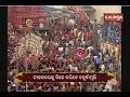 Rath Yatra 2019: 'Niladri Bije' of Holy Trinity Part-3