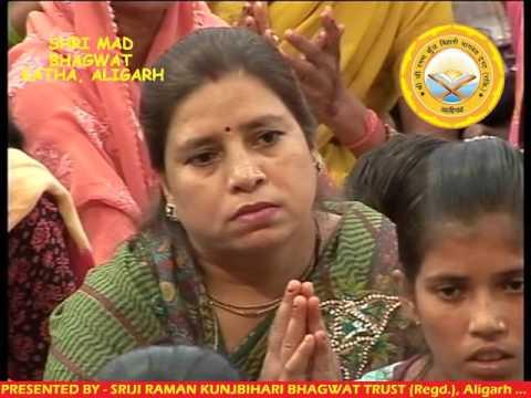 SHRI MAD BHAGWAT KATHA - ALIGARH - DAY - 6 - PART -  2nd - SHRI SHYAM SUNDAR JI MAHARAJ (BARSANA)
