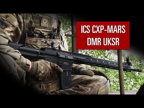БАЗА ДЛЯ ВИНТОВКИ МАРКСМАНА. ICS CXP-MARS DMR UKSR. СТРАЙКБОЛ