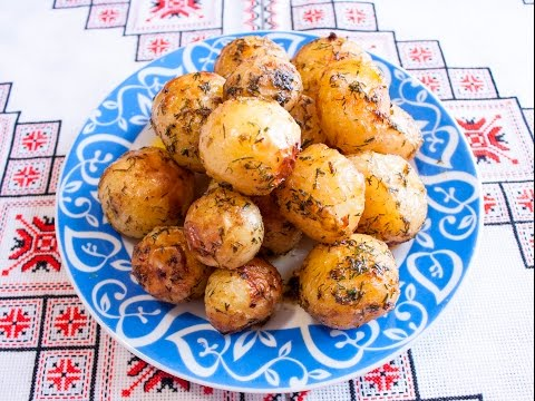 Румяная картошка в духовке рецепт с фото