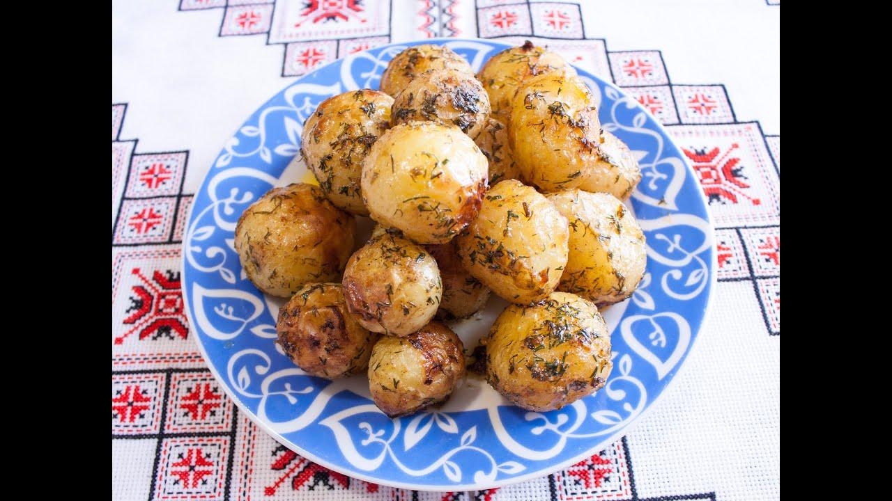 Печеная молодая картошка в духовке рецепт с фото