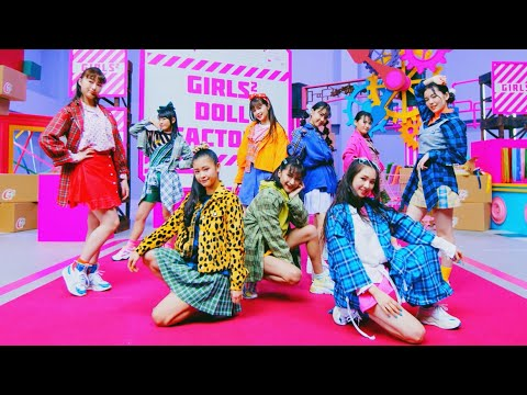 Girls² - チュワパネ!(Chuwapane!) YouTube ver.(MV/Commentary)