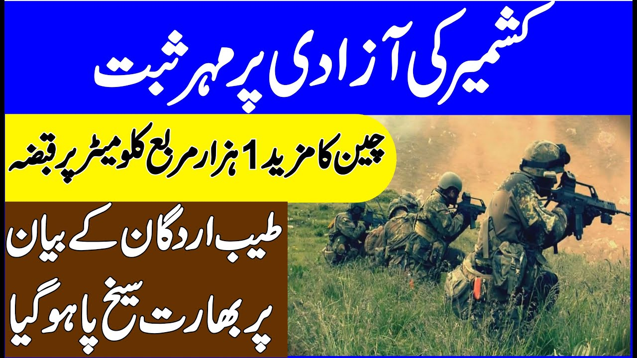 Big Announcement of Turkey and Pak With China for Peace || Pak Place
