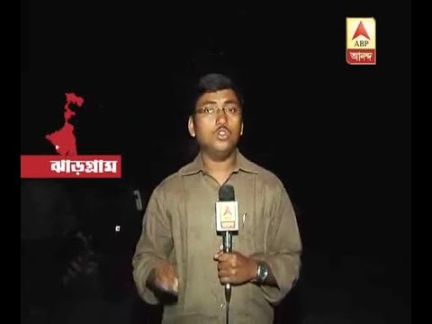 Search for tiger is going on at forest of Jhargram on night too with infrared camera in dr
