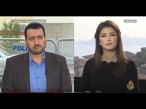 نافذة من إسطنبول-تطورات قضية خاشقجي  - نشر قبل 2 ساعة