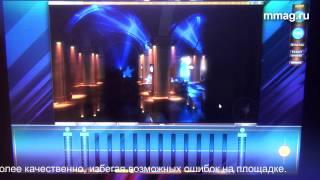mmag.ru: Musikmesse 2015 - Lightconverse - 3D визуализация в реальном времени